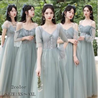 ブライズメイド ドレス 結婚式 ワンピース ロング丈ドレスフォーマル 2色 パーティードレス お呼ばれ ウエディングドレス 二次会 卒業式