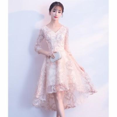 パーティドレス 二次会 結婚式 ドレス お呼ばれ ワンピース 20代 30代 袖あり 大きいサイズ ワンピース結婚式 【T002-HALN0508】