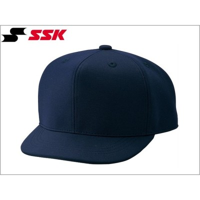 SSK/エスエスケイ 審判帽子 六方 野球 キャップ ニットタイプ 主審・塁審兼用 BSC47