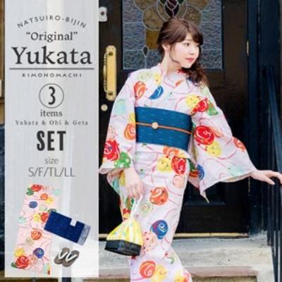 京都きもの町オリジナル 浴衣セット「ピンクにカラフル水風船」 女性浴衣3点セット 綿浴衣 浴衣、浴衣帯、下駄