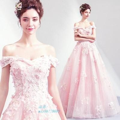 上品 20代30代40代 花柄 ドレス ウエディングドレス プリンセス 花嫁 ブライダル ロング 結婚式 パーティードレス エレガント 大きいサイズ オフショルダー