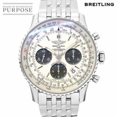 ブライトリング ナビタイマー01 日本限定 AB0120 クロノグラフ 腕時計 デイト シルバー 文字盤 自動巻き 【中古】 90124463 【中古】時計
