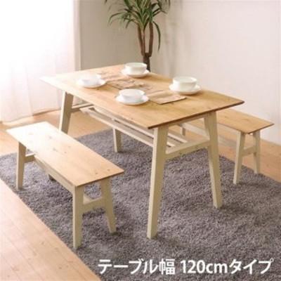 ダイニングテーブルセット ベンチ ホワイト 椅子 テーブル 幅120
