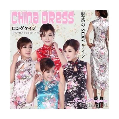 Mサイズ コスプレ・イベント・花柄 ロング チャイナドレス 袖なし1080