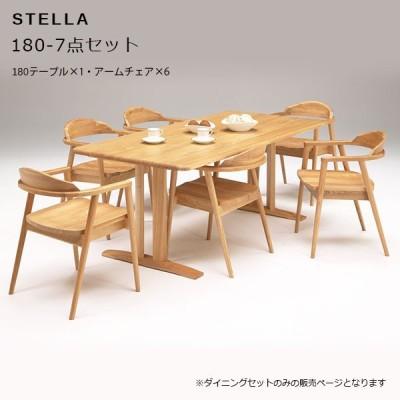 STELLA ステラ ダイニングセット 木製 ナチュラル ダイニング7点セット 6人用 180ダイニングテーブル ダイニングチェア6脚セット 食卓