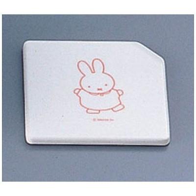 カンプラ メラミンお子様用弁当シリーズ ミッフィー MAN-040P1 隅切 <RSM2001>