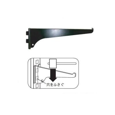 フジテック シェルフ棚受 黒 150mm 16810