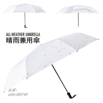 折りたたみ傘 晴雨兼用 自動開閉傘 ワンタッチ ストライプ柄 自動傘 手動傘 自動開閉 8本骨 日傘 晴雨兼用傘 雨傘 撥水 3段折り レディース 女性用