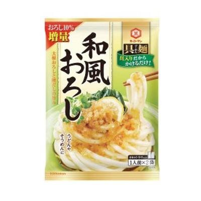 [送料無料][20個]キッコーマン 具麺 和風おろし120g 賞味期限2022.01.14