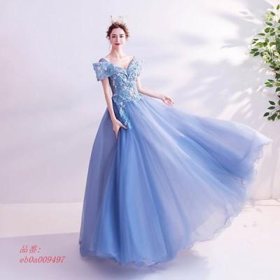 カラードレス 二次会 パーティードレス ロングドレス 花嫁 ウェディングドレス 演奏会 大きいサイズ 結婚式 ドレス ウエディングドレス イブニングドレス