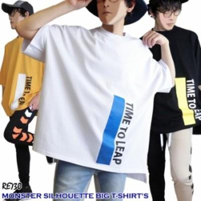 ビッグサイズ メンズ モンスターシルエット ビッグ半袖Tシャツ 英文字ロゴ プリント ドロップショルダー スーパービッグ RE730