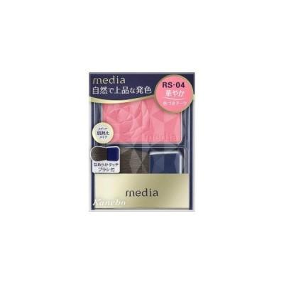 カネボウコスメット media(メディア)ブライトアップチークスNRS04 MDBCNS04