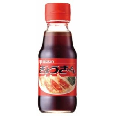 ミツカン餃子のたれ 150ml まとめ買い(×12) 0000049685152(dc)