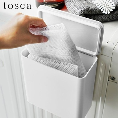 山崎実業 LD-TW T WH マグネット洗濯洗剤ボールストッカー タワー ホワイト 4266