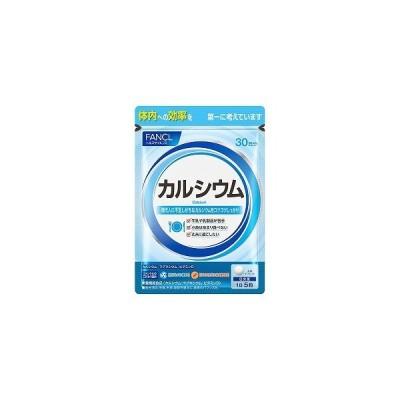 ファンケル カルシウム 30日分 ファンケルカルシウム30ニチブン(30