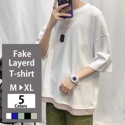 Tシャツ カットソー トップス レイヤード風 重ね着 ビックシルエット 5分袖 ゆったり M 〜 XL メンズ