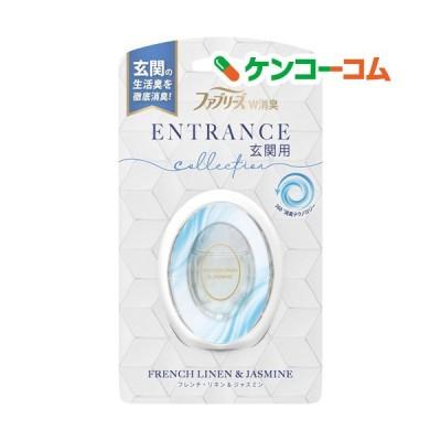 ファブリーズ 消臭芳香剤 W消臭 玄関用 フレンチ・リネン&ジャスミン ( 7ml )/ ファブリーズ(febreze)