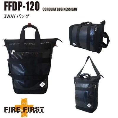 FIRE FIRST ショルダーバッグ リュックバッグ ビジネスバッグ 3WAYバッグ リュックサック バックパック カジュアル 防水 メンズ ビジネス かばん