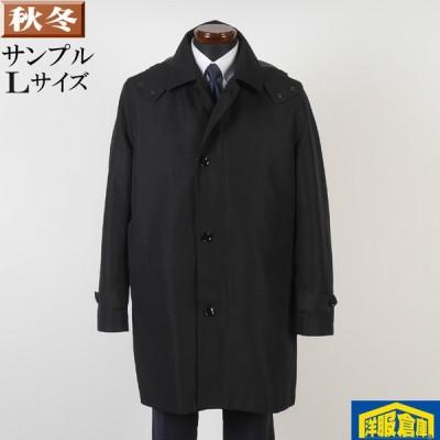 ステンカラー コート メンズ Lサイズ ゆったり ライナー付き ビジネスコート織り柄 SG-L 9000 SC67112