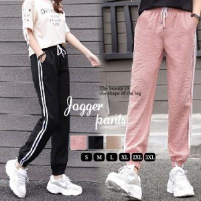 ジョガーパンツ コットンパンツ ラインパンツ レディース ジョグパンツ 裾ゴム ウエストゴム ロングパンツ 美脚 ズボン 薄手 サイドポケ