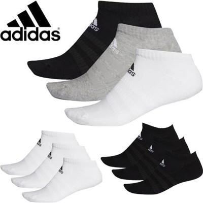 ◆◆送料無料 メール便発送 <アディダス> 【adidas】 19FW メンズ パフォーマンス3Pアンクルソックス 靴下 FXI60