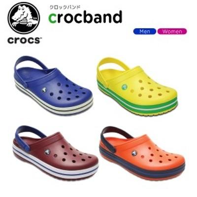 クロックス(crocs) クロックバンド(crocband) メンズ/レディース男性用/女性用/シューズ/サンダル/《11016》[H][C/B]