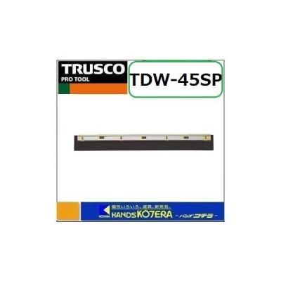 【TRUSCO  トラスコ】ドライワイパー 45cmスペア TDW-45SP