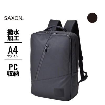 ビジネスリュック メンズ 5211 SAXON サクソン 撥水 軽量 リュック 手提げ A4 PC収納  ビジネスバッグ