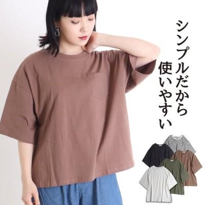 tシャツ レディース 無地 半袖 ビッグシルエット トップス おしゃれ 綿100%