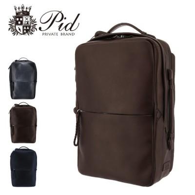 ピーアイディ リュック A4 エクリール メンズ PAZ102 PID | ビジネスバッグ ビジネスリュック 撥水 本革 牛革 レザー