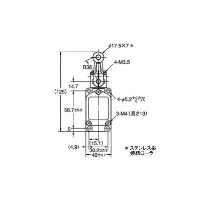 2回路リミットスイッチ WL-N/WLG 一般形 オムロン(omron) WLG2-55 WL  1185M