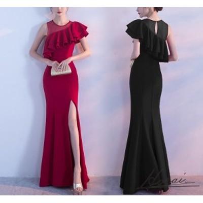 ワンショルダー ドレス フリル ワンピース キャバドレス ロング タイト ロングドレス スリット ロングドレス セクシー シースルー スリム