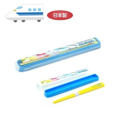 新幹線 箸セット はし 日本製 子供用 ドクターイエロー スポーツ お弁当グッズ かわいい キャラクター グッズ