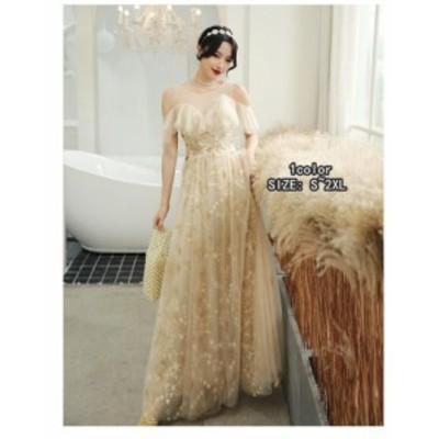 ロング丈ドレス フレア袖 パーティードレス 結婚式ワンピース キレイめ 演奏会 ウエディングドレス aライン 上品 大きいサイズ お呼ばれ