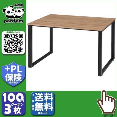 送料無料|オフィス家具 アイアンフレーム ミーティングテーブル 120×90×70cm RG1290-KKA|b03