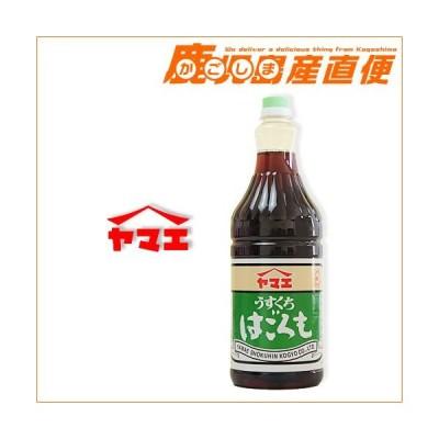 ヤマエ 醤油  はごろも 1.8L うすくちしょうゆ  九州 ヤマエ食品工業