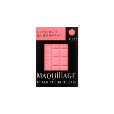 資生堂 マキアージュ(MAQUillAGE) チークカラー(クリア)レフィル  PK222 (4g)