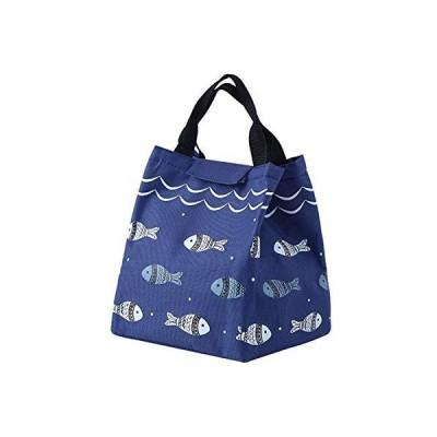 He-shop 防水ポータブルランチバッグ オックスフォードアルミニウム断熱ランチボックス 暖かさを保つクーラーバッグ ピクニックに ブルー 9213