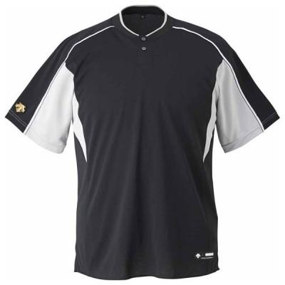 デサント ベースボールシャツ(BKSL・サイズ:O) DESCENTE 2ボタンベースボールシャツ(レギュラーシルエット) DS-DB104B-BKSL-O 返品種別A