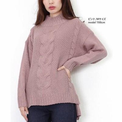 トップス セーター ニット レディース ファッション ケーブル編み ニット 定番アイテム 人気 オシャレ