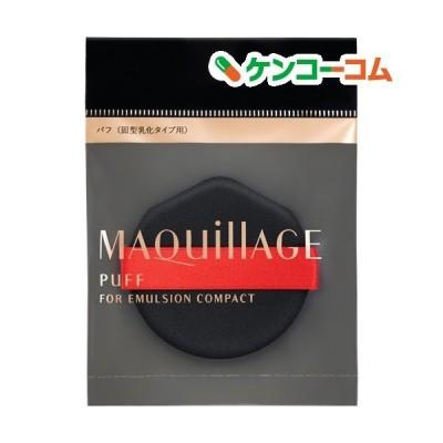 資生堂 マキアージュ パフ 固型乳化タイプ用 ( 1個 )/ マキアージュ(MAQUillAGE)
