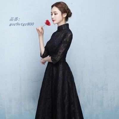 パーティードレス 結婚式 ロングドレス 忘年会 ドレス お呼ばれ 立ち襟 黒ドレス 袖あり レースアップ パーティドレス ウェディングドレス 二次会ドレス