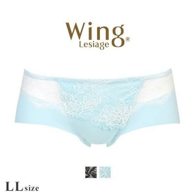 ウイング Wing レシアージュ Lesiage 21SS PB2600 PB2601 ヘムショーツ LL スーパービキニ ボーイレングス 単品 メール便(4)