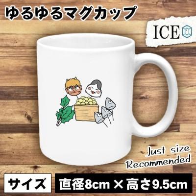 スティック おもしろ マグカップ コップ 陶器 可愛い かわいい 白 シンプル かわいい カッコイイ シュール 面白い ジョーク ゆるい プレゼント プレゼント ギフ