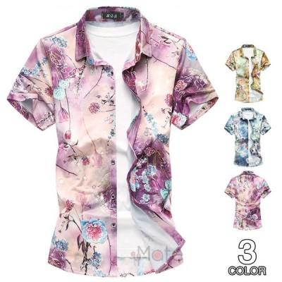 アロハシャツ 花柄 メンズ 半袖シャツ カジュアルシャツ ハワイアン 開襟 半袖 旅行 トップス 40代 50代 夏新作