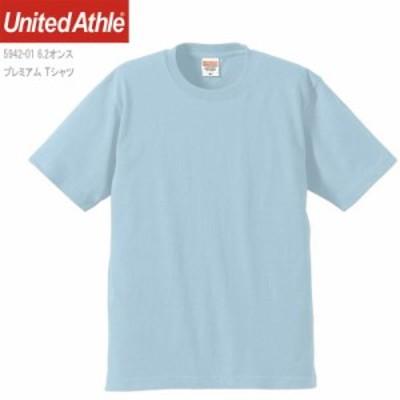 6.2ozプレミアムTシャツ Lブルー XS 送料無料(594201-0488)