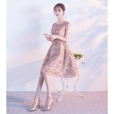 ドレス パーティー ひざ丈 フレンチスリーブ 結婚式 披露宴 2次会 大きいサイズ #1627
