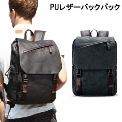 リュックサック PUレザー バックパック ビジネスリュック メンズ 鞄 男性 出張 バッグ フォーマル かばん カバン 上質 防水 大容量 15.6