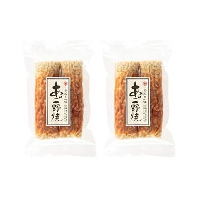 出雲国大社食品 島根特産 あごのやき 2本入×2袋