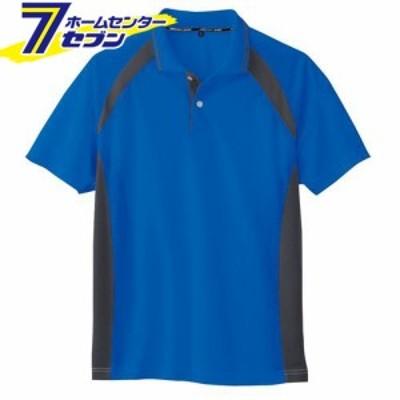 半袖ポロシャツ(吸汗速乾) ブルー SSコーコス信岡 [半袖 半そで シャツ スポーツ カジュアル イベントシャツ イベント]